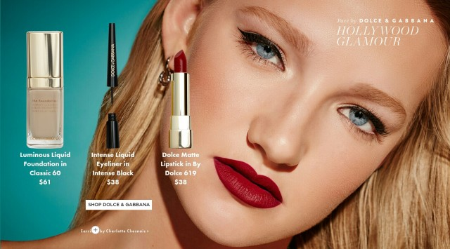 Lauren Hall for Saks Holiday Beauty